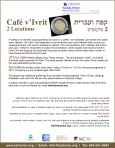 Adults: March 7 and 21 at 10:30 a.m. Cafe v'Ivrit (Coffee & Hebrew)  @Encinitas Ranch