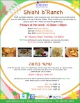 Adults: April 25 at 10:30 a.m. -1:00 p.m. Shishi b'Ranch Mufleta & Sephardic Charoset