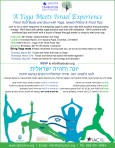 Adults: May 8 at 9:00 a.m.  A Yoga Israel Experience @Encinitas Ranch