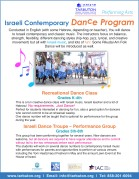 Tarbuton - Israeli Dance Program - 2013-2014