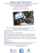 Tarbuton - L'Hakat Shira - Israeli Singing Group - Description - 2012-2013 - English