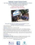 Tarbuton - L'Hakat Shira - Israeli Singing Group - Description - 2012-2013 - English