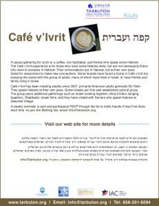 Cafe_Vivrit_2014