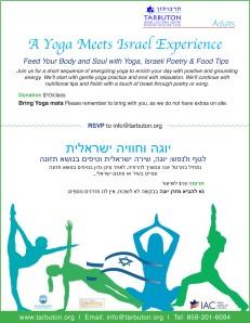 yoga_flyer_2014