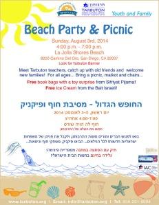 beach_party_2014