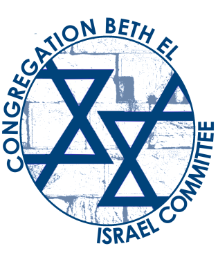 israelcommitteelogo
