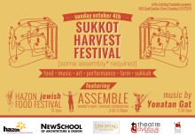 sukkot-poster-2015-final-w1200-1024x723